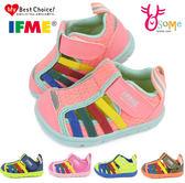 IFME小童機能鞋 專利矯型速乾鞋墊 二部曲 透氣運動鞋M7602#橘色◆OSOME奧森童鞋/小朋友