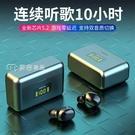 藍芽耳機無線藍芽耳機5.2單雙耳一對迷你隱形小型入耳式運動跑步超長待機男女適 快速出貨