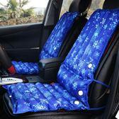 涼墊夏季冰墊汽車座墊水墊一體墊消暑降溫墊辦公椅墊水坐墊組合冰涼墊【99元專區限時開放】