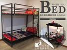 3.5尺單人加大雙層床【空間特工】床架設計 床鋪 床板 床台 寢具 消光黑免螺絲角鋼 S3BC609