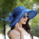 防曬遮臉防紫外線沙灘帽戶外折疊太陽帽女夏遮陽帽出游百搭大沿帽   初見居家