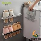 免打孔鞋架置物架浴室拖鞋架壁掛式鞋子收納衛生間【創世紀生活館】