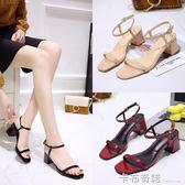 夏季新款韓版百搭涼鞋女粗跟中跟涼鞋一字扣帶百搭羅馬女涼鞋 卡布奇諾