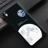 Sony Xperia XA1 Ultra G3125 G3212 G3226 手機殼 軟殼 保護套 月球地球