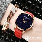 手錶 女士時尚潮流女錶真皮帶防水錶學生石英錶韓版超薄