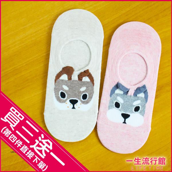 《最後4個》雪納瑞 可愛 小狗 狗狗 多彩 隱形短襪 襪子 純棉女孩 E04035