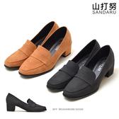 紳士鞋 仿舊皮革方頭休閒鞋- 山打努SANDARU【09835#46】