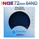 Schneider 72mm ND64 減光鏡 (減6格) 德國製造 信乃達 見喜公司貨 72 ND
