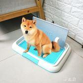寵物便池  帶墻平板狗狗廁所上自動沖水排便尿便盆家用小號尿盆 KB10927【野之旅】