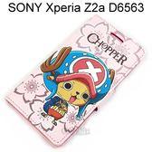 海賊王支架皮套 [J19] SONY Xperia Z2a D6563 航海王 喬巴【台灣正版授權】
