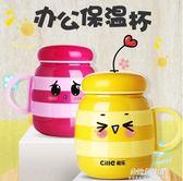 燜燒壺保溫杯女大肚杯不銹鋼學生水杯便攜韓版創意可愛燜燒杯子水瓶  朵拉朵衣櫥