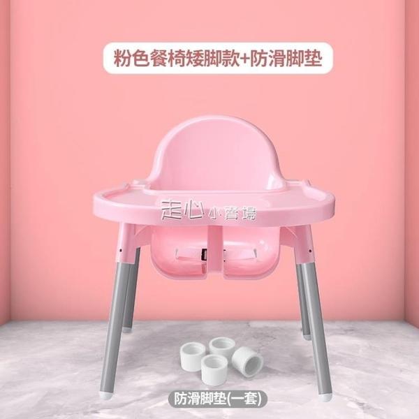 兒童餐椅寶寶餐椅兒童餐桌椅可折疊便攜式學坐座椅多功能嬰兒吃飯椅子YJT 『獨家』流行館