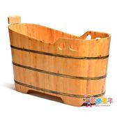 實木洗澡桶 實木浴桶香柏木泡澡桶木桶成人沐浴盆小戶型洗澡桶木質浴缸 1色T