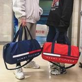 促銷健身包女運動包潮男干濕分離訓練包大容量韓版手提短途旅行包LX 宜室