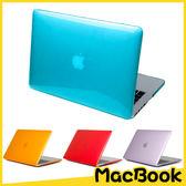蘋果筆電電腦水晶系列保護殼Apple 2016 版Pro MacBook TouchBar