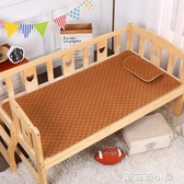 夏季寶寶蓆子180x100拼接168*88嬰兒草蓆兒童床冰絲涼蓆定制尺寸 ATF 蘑菇街小屋