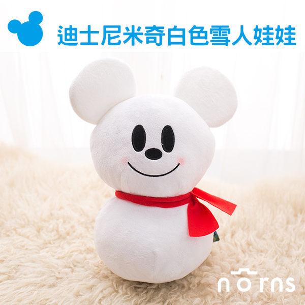 【迪士尼米奇白色雪人娃娃】Norns 迪士尼 正版 米老鼠 娃娃 布偶