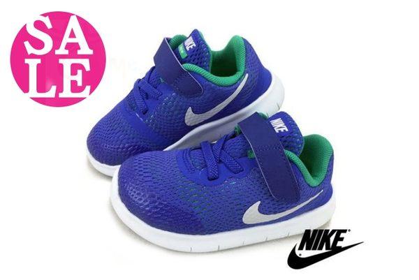 NIKE小童鞋 FREE RN 網布透氣 超輕量魔鬼氈快跑鞋N7089#藍色 OSOME奧森鞋業 零碼出清