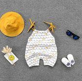 滿月寶寶衣服女6-12個月嬰兒夏裝男吊帶連體衣潮服新生兒包屁哈衣 小巨蛋之家