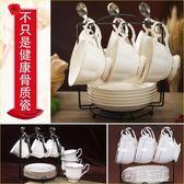 陶瓷咖啡杯套裝歐式簡約金邊骨瓷咖啡杯帶架子杯碟下午茶茶具 電購3C