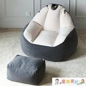 懶人沙發 北歐單人懶人沙發豆袋榻榻米網紅款陽台休閒舒適懶人躺椅臥室小沙發 童趣