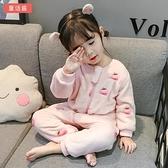 兒童睡衣 寶寶連體睡衣秋冬季兒童加絨加厚嬰兒法蘭絨爬服小女童珊瑚絨睡袋-年終穿搭new Year