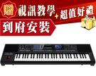 【小麥老師樂器館】Roland E-A7 61鍵 電子琴 ►贈超值好禮/到府組裝► EA7 編曲鍵盤 電鋼琴