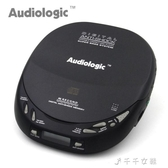 Audiologic 便攜式 隨身聽 CD播放機 支持英語光盤 千千女鞋YXJ