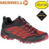 【MERRELL 美國 男款 MOAB FST GORE-TEX 紅色】ML35765/越野鞋/休閒鞋/登山鞋/運動鞋/健行★滿額送