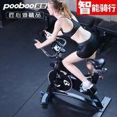 健身車 動感自行車家用靜音健身器材藍堡腳踏車室內運動單車器健身車  DF  二度3C 99免運