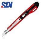 SDI 實用型 0404C 小 美工刀 /支 (顏色隨機出貨)