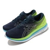Asics 慢跑鞋 GlideRide 2 男鞋 深藍 綠 省力型 旗艦款 亞瑟士【ACS】 1011B016400