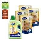 南僑水晶肥皂葡萄柚抗菌2.4kg x1瓶+1.6kg x4包