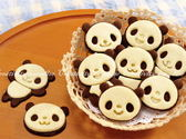 【曲奇餅乾模具組】熊貓造型模具套裝巧克力烘焙工具卡通糕點西點