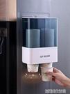 一次性杯子架自動取杯器家用收納盒飲水機放水杯的杯架紙杯置物架 【優樂美】