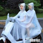 雨衣  電動車雙人踏板摩托男女通用戶外韓版時尚簡約透明遮雨披 KB9852【宅男時代城】