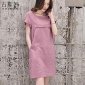 大尺碼洋裝 新款連身裙短袖中長款韓版胖mm顯瘦寬松大碼氣質棉布裙 巴黎春天