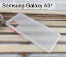 【Dapad】耐衝擊防摔殼 Samsung Galaxy A31 (6.4吋)