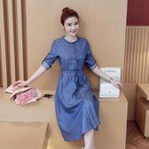 牛仔洋裝 短袖韓版修身單排扣長袖圓領長裙女