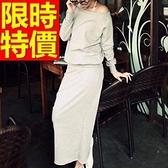 長袖運動服套裝(裙裝)-連帽個性優雅戶外女休閒服2色59w93【時尚巴黎】