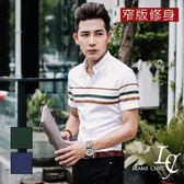 男 襯衫/窄版襯衫 L AME CHIC 韓國製 撞色幾何條紋窄版修身短袖襯衫【DTSS041505】