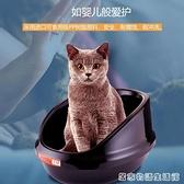 日本愛麗絲開放式半封閉貓砂盆 大號/小號愛麗絲單層貓咪廁所屎盆 HM