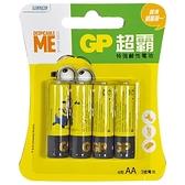 GP 超霸 特強鹼性電池AA 3號 (4入)/組【康鄰超市】