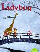 Ladybug  1月號/2019