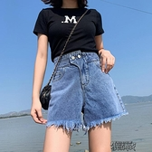短褲 夏季寬鬆顯瘦韓版新款學生外穿a字寬管熱褲子【全館免運】