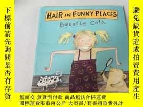 二手書博民逛書店HAiR罕見IN FUNNY PLACES Babette cole:頭發在有趣的地方babette科爾。Y2