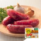 【黑橋牌】290g 蒜味香腸 -充氮包...