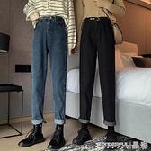 牛仔褲 加絨牛仔褲女秋冬季高腰顯瘦寬鬆闊腿直筒大碼胖mm煙管老爹褲子潮 晶彩
