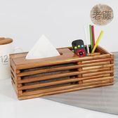 多功能面紙盒客廳遙控器收納盒茶幾家用簡約實木創意歐式抽紙盒【一條街】