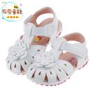 《布布童鞋》心花朵朵開白色真皮寶寶涼鞋(13.5~17公分) [ K7I691M ] 白色款